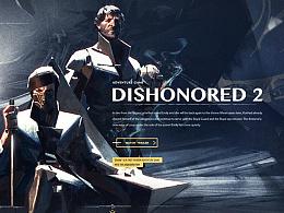 《Dishonored 2》