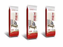 挂面设计 挂面包装设计 大米挂面品牌策划 大米挂面包装设计公司 