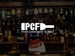 品牌设计丨标志设计丨酒吧LOGO