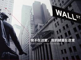 中国银行-中银财富管理