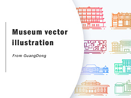 GD Museum vector | illustration | 学嘢平台