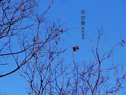 北京的天空