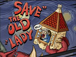 拯救老奶奶