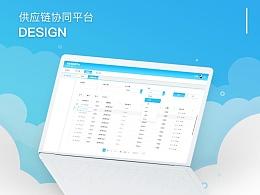 供应链金融平台(PC端)