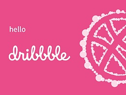 My First Shot!Hello Dribbble!