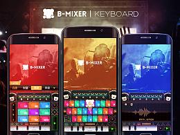 B-MIXER 混音师 - 百度特效皮肤