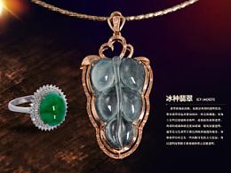 几款珠宝DM宣传海报