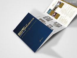 金泰丽湾 宣传折页设计 | 北京海空设计