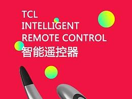 <TCL遥控器外观设计>天津科技大学 陈炎炎 #青春答卷2015#