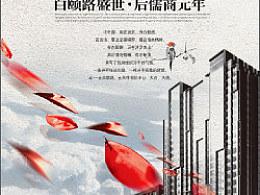北京天作国际中心的一套设计方案