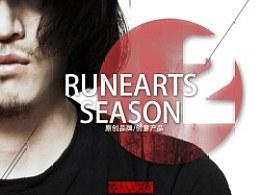 Runearts/第二季宣传海报