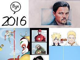 2016年绘画总结,继续撸腻