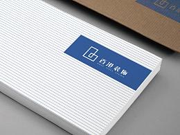 百港装饰设计公司标志设计