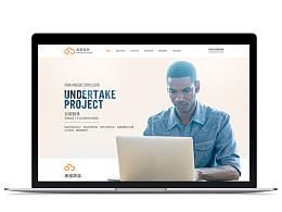 云软软件公司官网