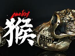 2016猴年新武器