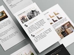 画册电子档 这是一个会动的产品图册 H5产品画册 手机端图册 企业宣传手机端展示案
