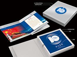 天宫一号与神舟十号载人飞行任务特别搭载纪念邮册