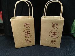芜湖铁画及其衍生品的系列包装大作业——無生無