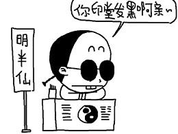 【小明小课堂】京城自来水由来