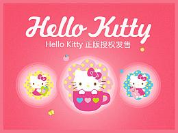 Hello Kitty十二星座玩偶 电商详情页