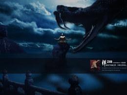 禅(系列一)