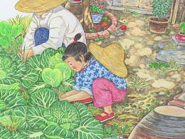 绘本《我和祖父的园子》(一)