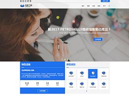 教育平台的网站设计