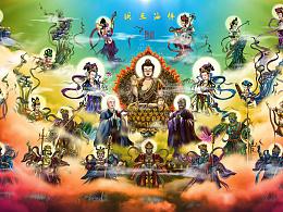 西游记人物谱--十八护教伽蓝(全)