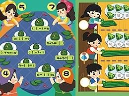 儿童益智游戏书(6月刊)已商用