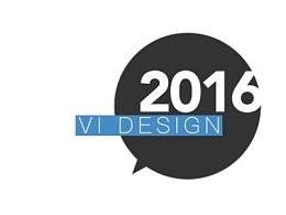 2016 VI设计