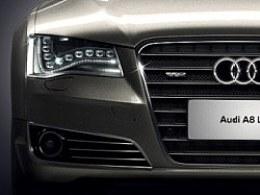 Audi_A8_W12 CGI澳门永利娱乐官网网址