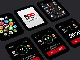 iWatch app界面设计