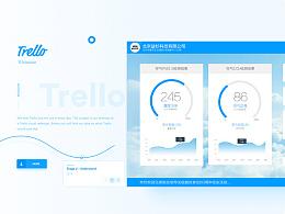 UI界面 空气检测系统UI设计 前端设计 系统界面 蓝色