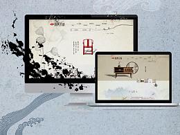 网页设计GUI-盛唐古韵家具