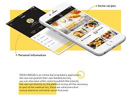 Fresh Bread-面包物语APP视觉设计(概念稿)