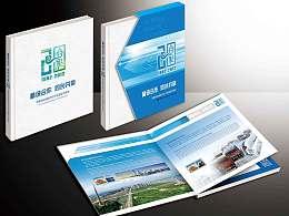国家级边境经济合作区建区20周年邮册
