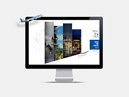 Korean Air Promotion WebSite Design