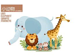 KIDDA动物形象设计
