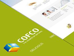 中粮集团官网|COFCO海外版