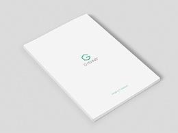 互联网医疗健康科技智能硬件简约产品画册