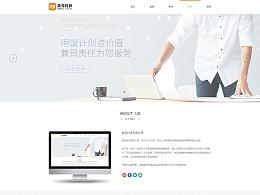 麦壳软件公司的官网