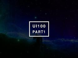 UI100DAY_PART1