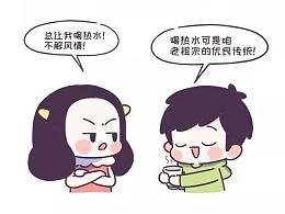 中国人有哪些好习惯!!!