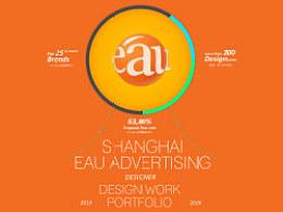 Design work2013-2014
