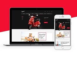 摩托车电子商务网页设计
