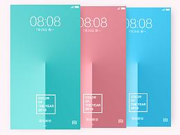 华为emui手机主题设计