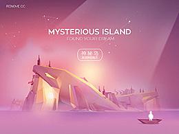 MYSTERIOUS  ISLAND主题设计