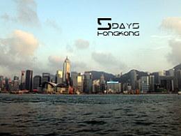 端午游香港-城市全景