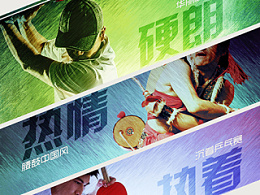 公司迁址推广海报