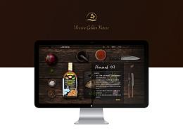 乌克兰金色自然品牌官网